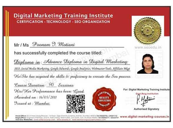 digitalmarketingcoursediploma