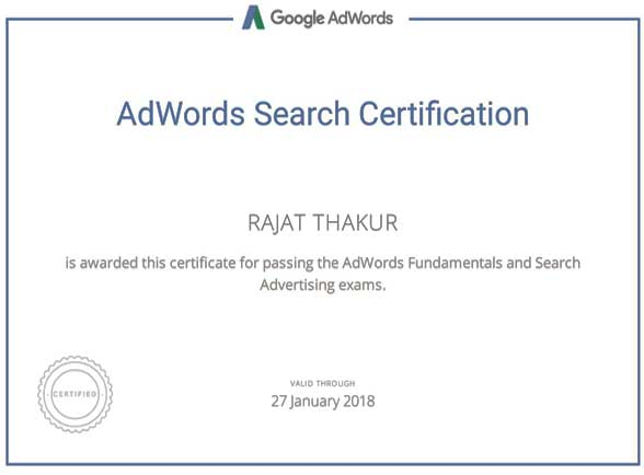 dmti-google-adwords-certification